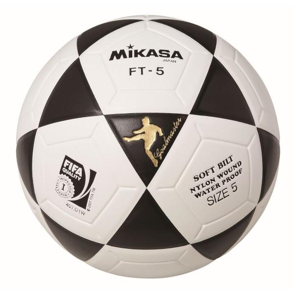 Mikasa FT-5 FIFA Footvolley