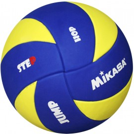 MIKASA Kinder Volleyball MVA 123SL, 200-220g