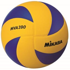 Mikasa MVA 390 Volleyball