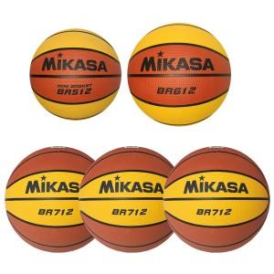Basketball-Schulpaket